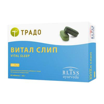 Витал Слип 60 табл. Bliss Ayurveda